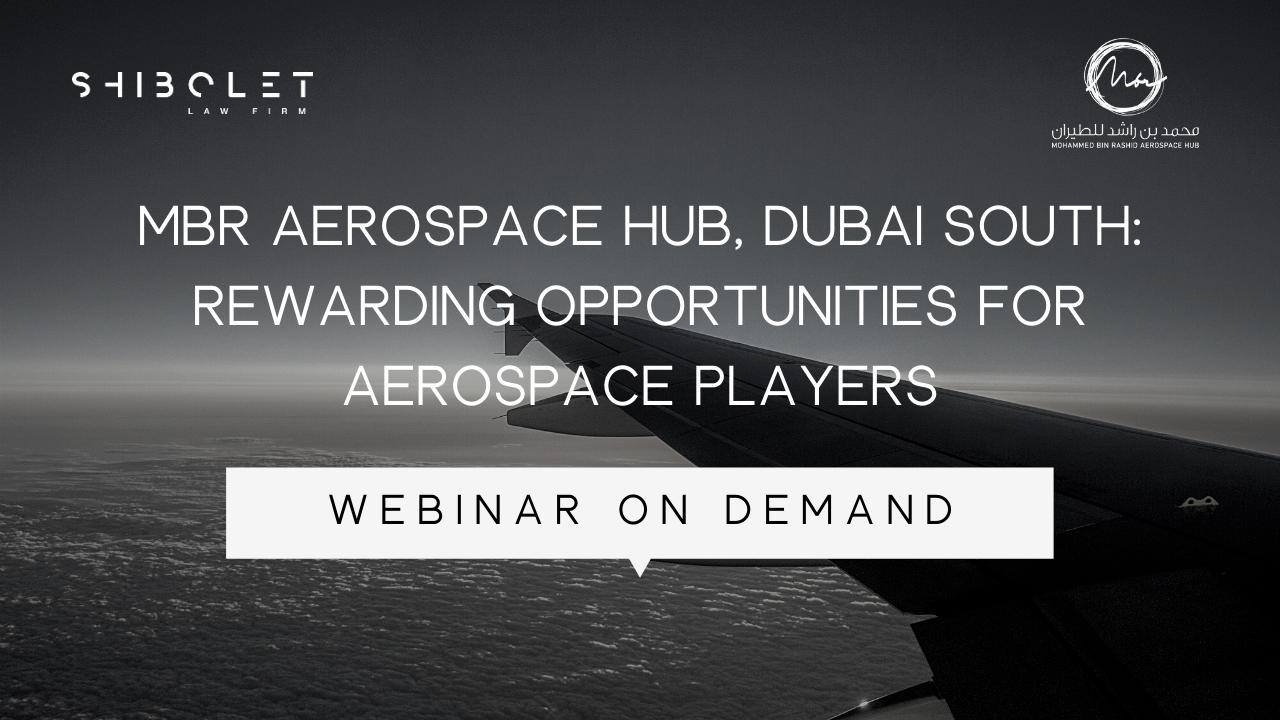 החממה MBR AEROSPACE של DUBAI SOUTH: הזדמנויות לשחקנים מהתעשיות האוויריות