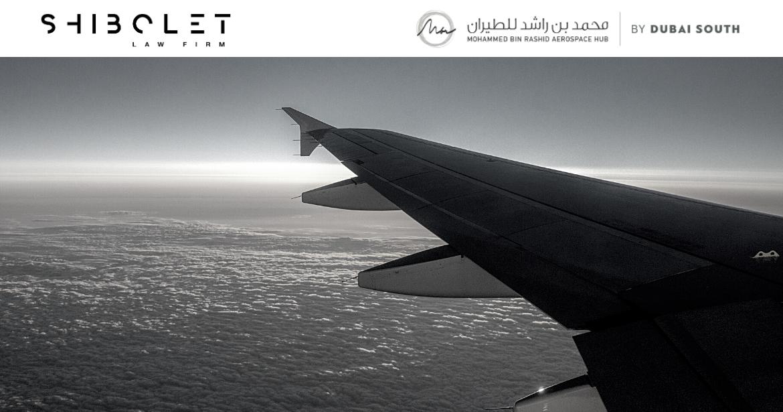 חממה MBR AEROSPACE של DUBAI SOUTH: הזדמנויות לשחקנים מהתעשיות האוויריות